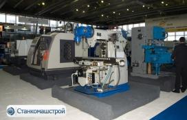 Международные промышленные выставки 2008
