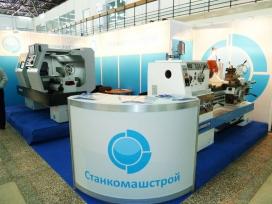 Выставка Пермская ярмарка 2012