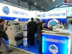 Международный форум Российский промышленник 2012