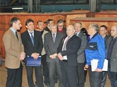Собрание промышленников Пензенской области